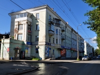 neighbour house: st. Griboedov, house 26. Apartment house