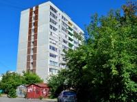 Yekaterinburg, Griboedov st, house 26А. Apartment house