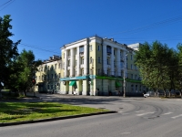 Yekaterinburg, Griboedov st, house 28. Apartment house