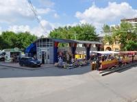 Yekaterinburg, Griboedov st, market