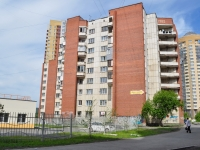Yekaterinburg, Profsoyuznaya st, house 12. Apartment house
