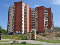Yekaterinburg, Profsoyuznaya st, house 12. Apartment house