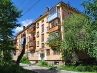 Yekaterinburg, Profsoyuznaya st, house 18. Apartment house