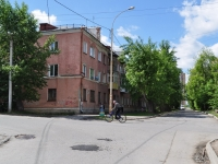 neighbour house: st. Profsoyuznaya, house 24. Apartment house