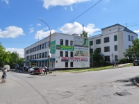 Yekaterinburg, Profsoyuznaya st, house 26. office building