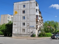 Yekaterinburg, Profsoyuznaya st, house 55. Apartment house