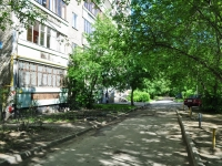 Yekaterinburg, Profsoyuznaya st, house 57. Apartment house