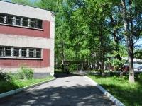 Екатеринбург, улица Профсоюзная, дом 77А. больница
