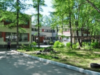 neighbour house: st. Profsoyuznaya, house 77А. hospital