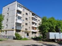 叶卡捷琳堡市, Profsoyuznaya st, 房屋 79. 公寓楼