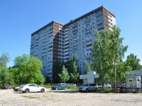 neighbour house: st. Profsoyuznaya, house 83. Apartment house
