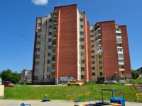 neighbour house: st. Profsoyuznaya, house 12. Apartment house