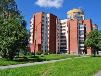 neighbour house: st. Profsoyuznaya, house 14. Apartment house