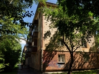 Yekaterinburg, Profsoyuznaya st, house 20. Apartment house