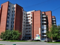Yekaterinburg, Profsoyuznaya st, house 45. Apartment house with a store on the ground-floor