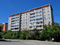 neighbour house: st. Profsoyuznaya, house 49. Apartment house