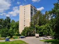 neighbour house: st. Profsoyuznaya, house 53. Apartment house