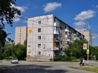 neighbour house: st. Profsoyuznaya, house 55. Apartment house