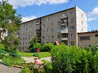 neighbour house: st. Profsoyuznaya, house 59. Apartment house