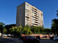 neighbour house: st. Profsoyuznaya, house 61. Apartment house
