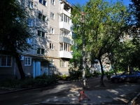 Yekaterinburg, Profsoyuznaya st, house 81. Apartment house