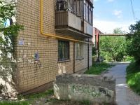 Yekaterinburg, Inzhenernaya st, house 9. Apartment house