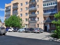 neighbour house: st. Inzhenernaya, house 13. Apartment house
