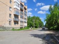 Yekaterinburg, Inzhenernaya st, house 13. Apartment house