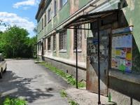 Екатеринбург, улица Инженерная, дом 14А. многоквартирный дом