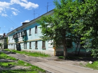 Yekaterinburg, Inzhenernaya st, house 14. Apartment house