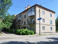 neighbour house: st. Inzhenernaya, house 17. Apartment house