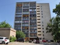 Екатеринбург, улица Инженерная, дом 19А. многоквартирный дом