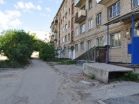Yekaterinburg, Inzhenernaya st, house 19. Apartment house