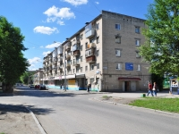 neighbour house: st. Inzhenernaya, house 19. Apartment house