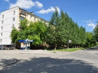 Yekaterinburg, Inzhenernaya st, house 21/1. Apartment house