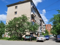 neighbour house: st. Inzhenernaya, house 26. Apartment house