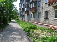Yekaterinburg, Inzhenernaya st, house 28А. Apartment house