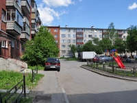 neighbour house: st. Inzhenernaya, house 28. Apartment house