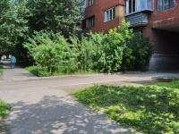 Yekaterinburg, Inzhenernaya st, house 28. Apartment house