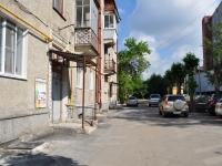 Yekaterinburg, Inzhenernaya st, house 32А. Apartment house