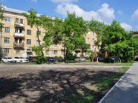 neighbour house: st. Inzhenernaya, house 34. Apartment house