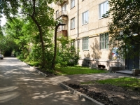 Yekaterinburg, Inzhenernaya st, house 34. Apartment house