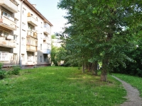 neighbour house: st. Inzhenernaya, house 36. Apartment house