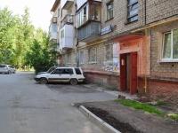 Yekaterinburg, Inzhenernaya st, house 36. Apartment house