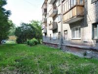 Екатеринбург, улица Инженерная, дом 36. многоквартирный дом