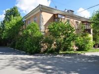 叶卡捷琳堡市, Inzhenernaya st, 房屋 37. 公寓楼