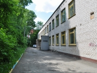 叶卡捷琳堡市, 幼儿园 №519, Inzhenernaya st, 房屋 41А