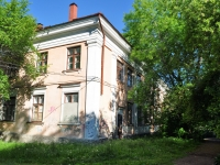 neighbour house: st. Inzhenernaya, house 48. training centre