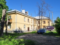 neighbour house: st. Inzhenernaya, house 50. Apartment house