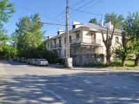 Yekaterinburg, Inzhenernaya st, house 52. Apartment house